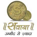 Logo of The Savaya Group