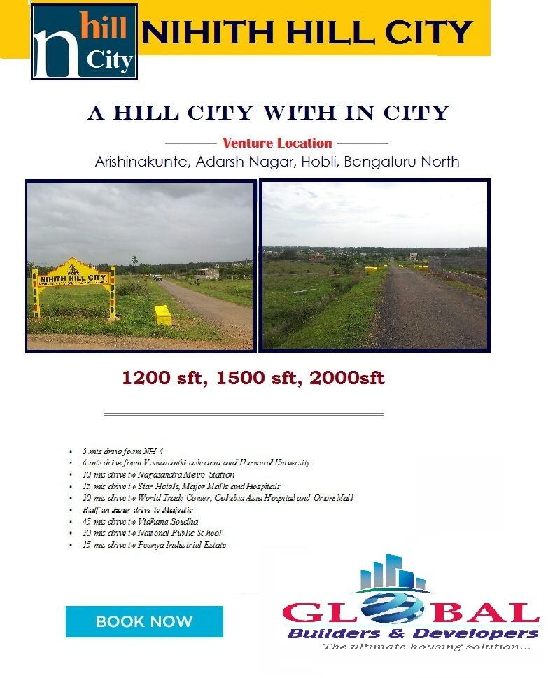 nihith-hill-city