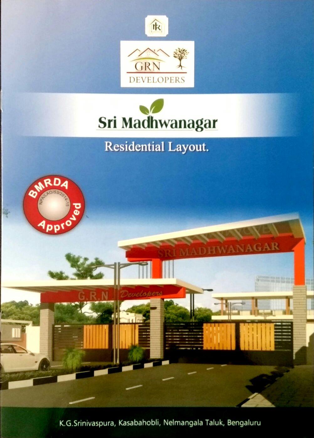 sri-madhwanagar